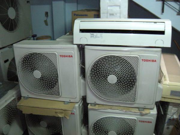 Mua bán thanh lý đồ cũ máy lạnh Bình Dương